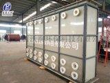 电催化氧化设备制造厂家