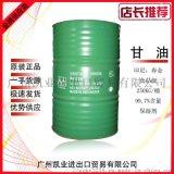 一手货源供应春金甘油食品添加剂化妆品专用面膜保湿剂
