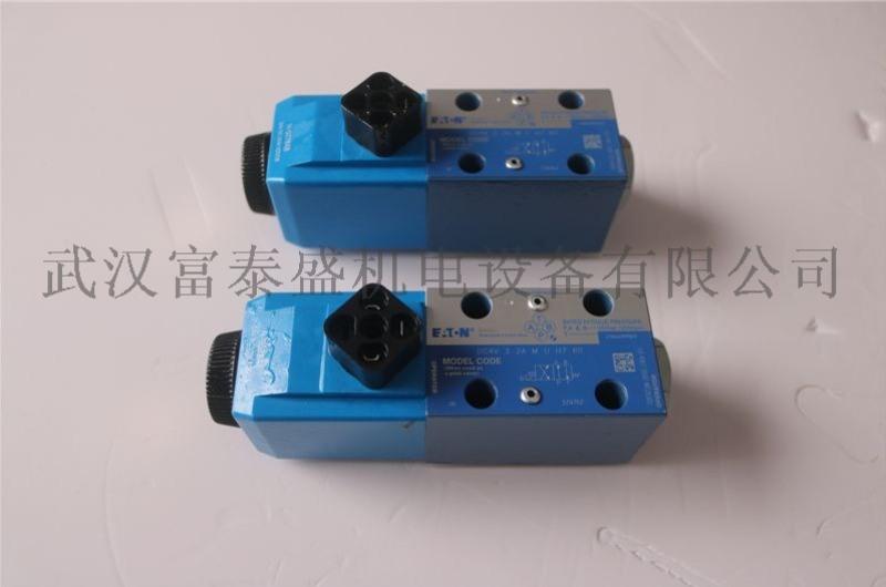 伊頓威格士VICKERS電磁閥DG4V-5-2C-M-U-C6-20/DG4V52CMUC620