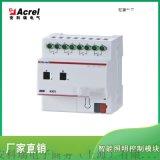 智慧照明0-10V調光器 安科瑞ASL100-SD2/16