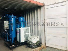 工业集装箱带充瓶装置式制氧机