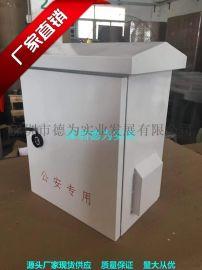 福建室外配电箱福州室外弱电机箱泉州室外设备箱