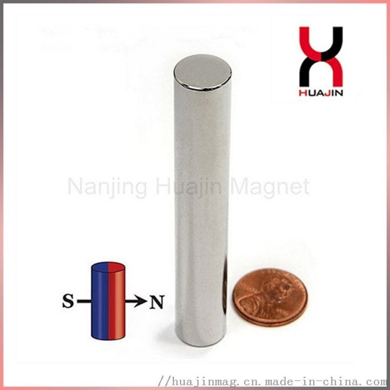 磁鐵廠家供應磁棒 強磁磁棒 D25MM高頻磁力棒