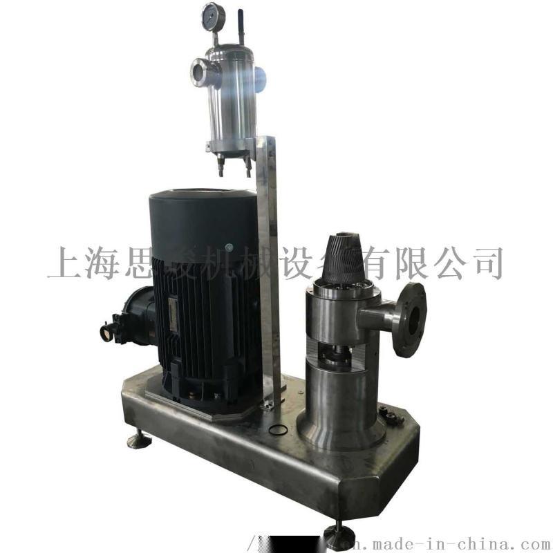 零VOC水性环氧乳液乳化机