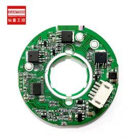 家用風扇驅動板落地扇控制板電風扇pcba臺扇電路板