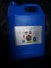 丙烯酸聚氨酯工业抗静电剂