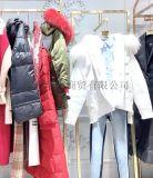 女装品牌折扣诱货V领气质连衣裙工厂直供货源