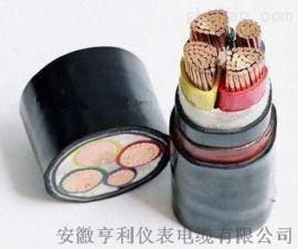 耐火变频电缆NH-BPGGP2绝缘