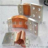 電池連接銅片 化工機械銅箔軟連接廠家諮詢