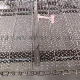 304不锈钢输送机网带