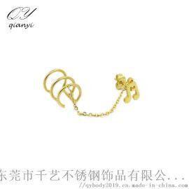 千艺时尚性感垂挂镀金耳环