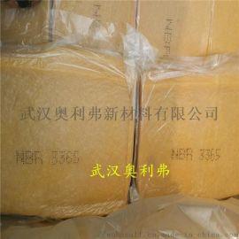大量供应批发俄罗斯3365丁腈橡胶 俄罗斯NBR 3365