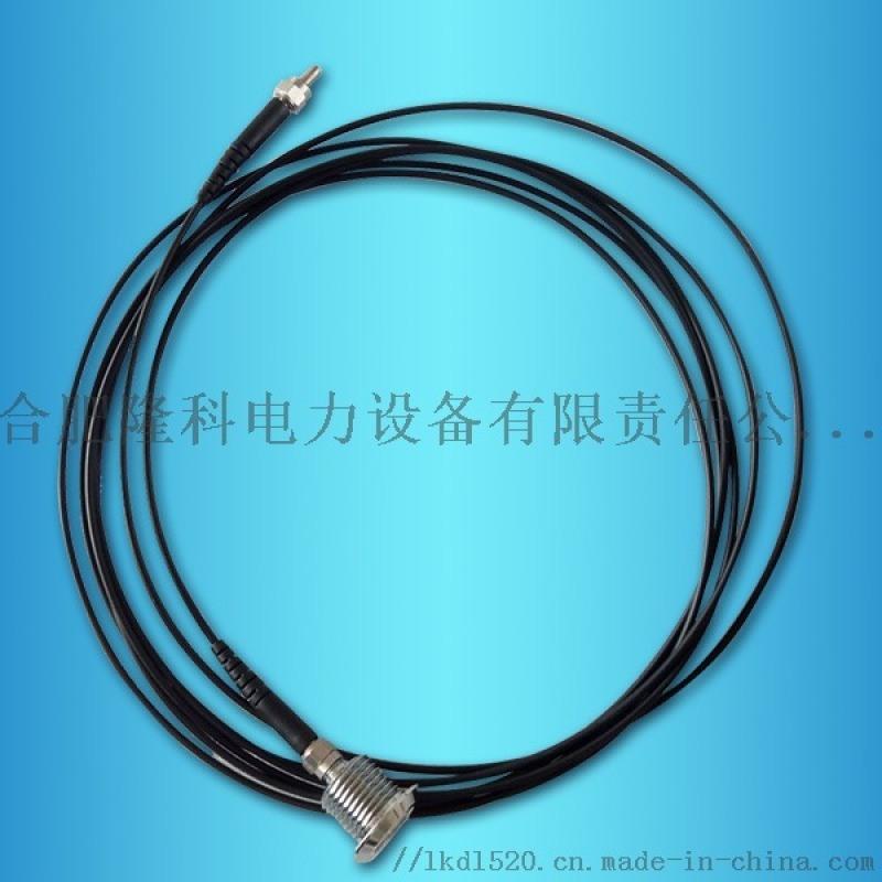 电弧光保护装置 弧光传感器 弧光保护器 电弧光保护
