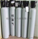 天然气热值和组分检测标准气4升8升铝合金瓶标准气