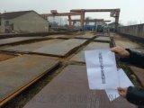 低合金低温钢板Q345CDE特厚板材按图纸下料切割