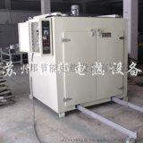 线圈绕组专用烘箱 工业变压器固化炉 电机干燥箱