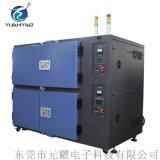 元耀 光纖老化箱 光纖pct加速老化試驗箱