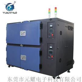 元耀 光纤老化箱 光纤pct加速老化试验箱
