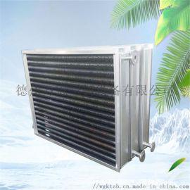 印花机散热器,热交换器,空气加热器,换热器
