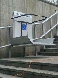 斜挂自动升降台楼道自动轮椅电梯咸阳市智能爬楼机