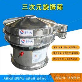 河南新乡豆沙豆浆振动筛圆形不锈钢食品浆液除杂过滤旋振筛