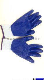 13针丁腈浸胶劳保手套 丁腈手套