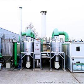 VOCs废气处理设备/工业废气处理厂家