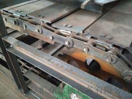 倾斜式链板输送机型号定制厂家 链板式输送机图纸 L