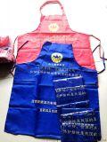西安印花围裙印字印logo围裙定做防水围裙