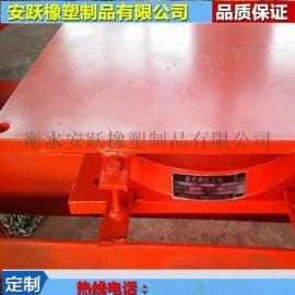 安跃钢结构支座 防水补漏丁基橡胶胶带