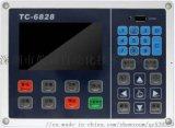 振动刀切割运动控制器TC-6808
