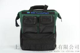 双肩工具包多功能电梯维修背包五金工具包定做