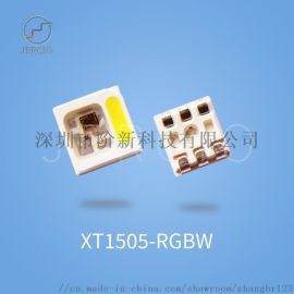 階新XT1505-RGBW,DC5V點控3535RGBW四合一光源,可控白光