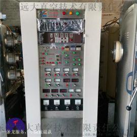 二手工具镀膜机,PVD真空镀膜机1米离子电镀机