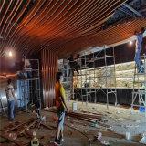 化龍木紋弧形鋁方通吊頂 舊水坑門頭店面造型鋁方通