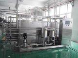咖啡饮料生产线 饮料机械设备厂-温州科信饮料设备十一节后特价