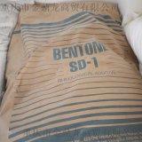 BENTONESD-1有机膨润土添加剂