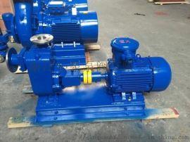 沁泉 离心式清水自吸泵100ZX100-15自吸泵