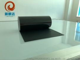 PET胶带 黑色铝箔胶带 耐高温遮光 可模切冲型