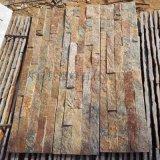 外牆蘑菇石, 鏽石英蘑菇石外牆磚廠家