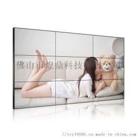 广西三星55寸高清液晶拼接屏 窄边无缝电视墙 监控显示器多媒体会议室
