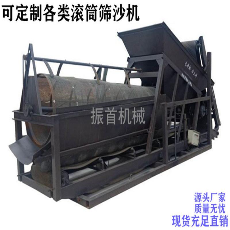 江蘇蘇州50篩沙機廠家50篩沙機專業生產廠家