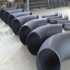 厂家供应无缝推制弯头国标不锈钢弯头对焊无缝弯头