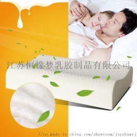 乳胶枕头泰国天然进口代理加盟厂家直销恒橡梦