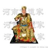 訂做五顯大帝神像 華光菩薩雕塑廠