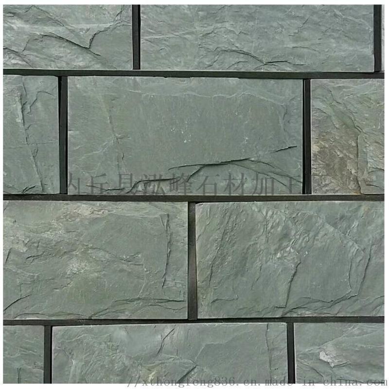 供应河北文化石外墙砖 绿色文化石,绿色别墅外墙砖