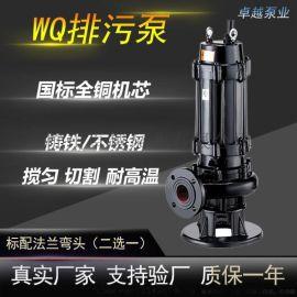 排污泵家用耐高温220v泥浆化粪池排污潜水污水泵