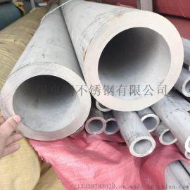 西安不锈钢管下料零切 激光切割 非标定做