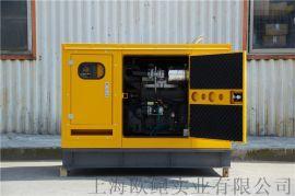 35KW四缸柴油发电机工程用
