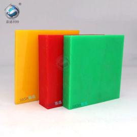 超高分子量聚乙烯板 抗冲击高分子耐磨板 pe板